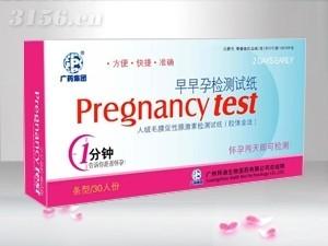 早早孕检测试纸