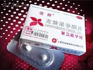 左炔诺孕酮片(宜婷)招商
