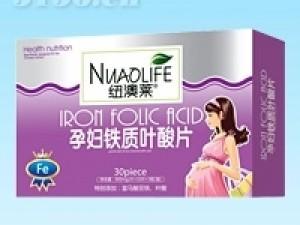 纽澳莱软胶囊-孕妇铁质叶酸片招商