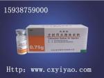 注射用头孢呋辛钠
