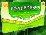 毛萼香茶菜清热利咽片