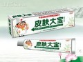皮肤大宝抑菌乳膏