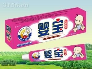 婴宝儿童乳膏招商