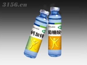 钙加锌口服液(瓶)招商