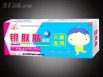 银肤肽儿童专用凝胶