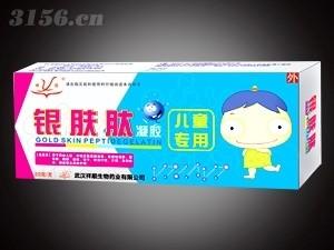 银肤肽儿童专用凝胶招商