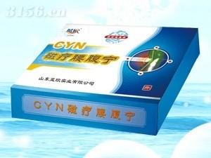 CYN腰腹宁(临床产品)招商