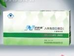 人体免疫白蛋白口服液(儿童型支装)