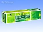 海藻芦荟胶