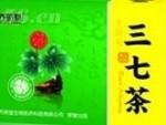 齐昕堂三七茶生产厂家