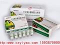 卡介菌多糖核酸注射液