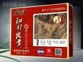 知柏地黄汤养生足浴汤(20袋)