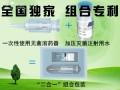 一次性使用无菌溶药器+灭菌注射用水(二合一)