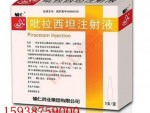 吡拉西坦注射液