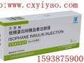 低精蛋白锌胰岛素注射液