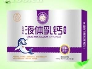 孕妇乳钙招商
