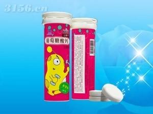 葡萄糖酸钙碳酸钙泡腾片招商
