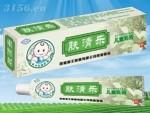 肤清乐草本乳膏(儿童型)