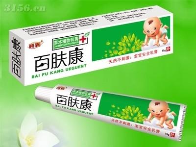 百肤康草本植物乳膏