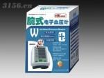 腕士电子血压计