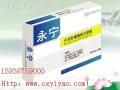丹皮酚磺酸钠注射液