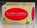 人参海狗丸(金盒)