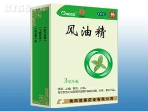湖南悦海医药有限公司