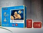 老姜足浴汤(20袋)