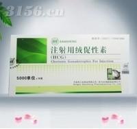 注射用绒促性素