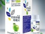 钙铁锌硒(苹果味)
