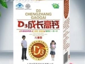 D3成长钙招商