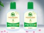 芦荟护肤保湿甘油