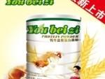 牦牛益骨蛋白质粉