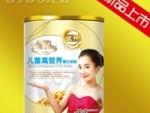 儿童高营养蛋白质粉