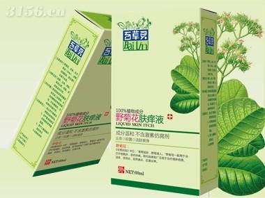 野菊花肤痒液