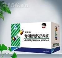 康齐牌葡萄糖酸钙营养液