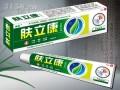 肤立康抑菌乳膏