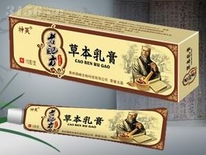 老配方草本乳膏可以治疗香港脚吗