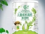 儿童成长高钙蛋白质粉