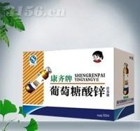康齐牌葡萄糖酸锌营养液
