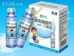 葡萄糖酸钙口服液