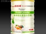 多种维生素蛋白粉