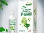 芦荟纳米银抑菌洗液