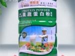 果蔬蛋白质粉