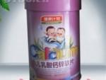小儿乳酸钙锌软片