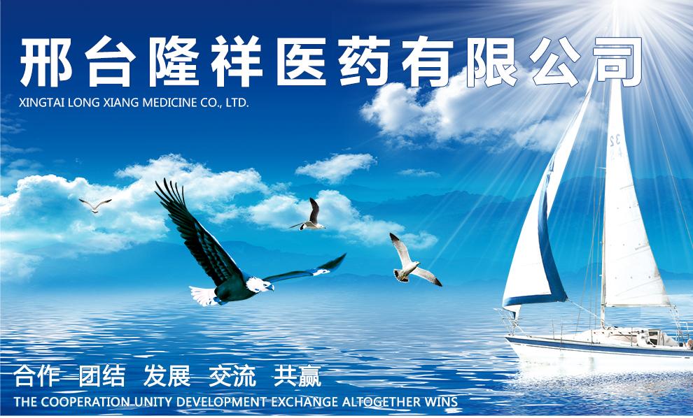 医药banner设计