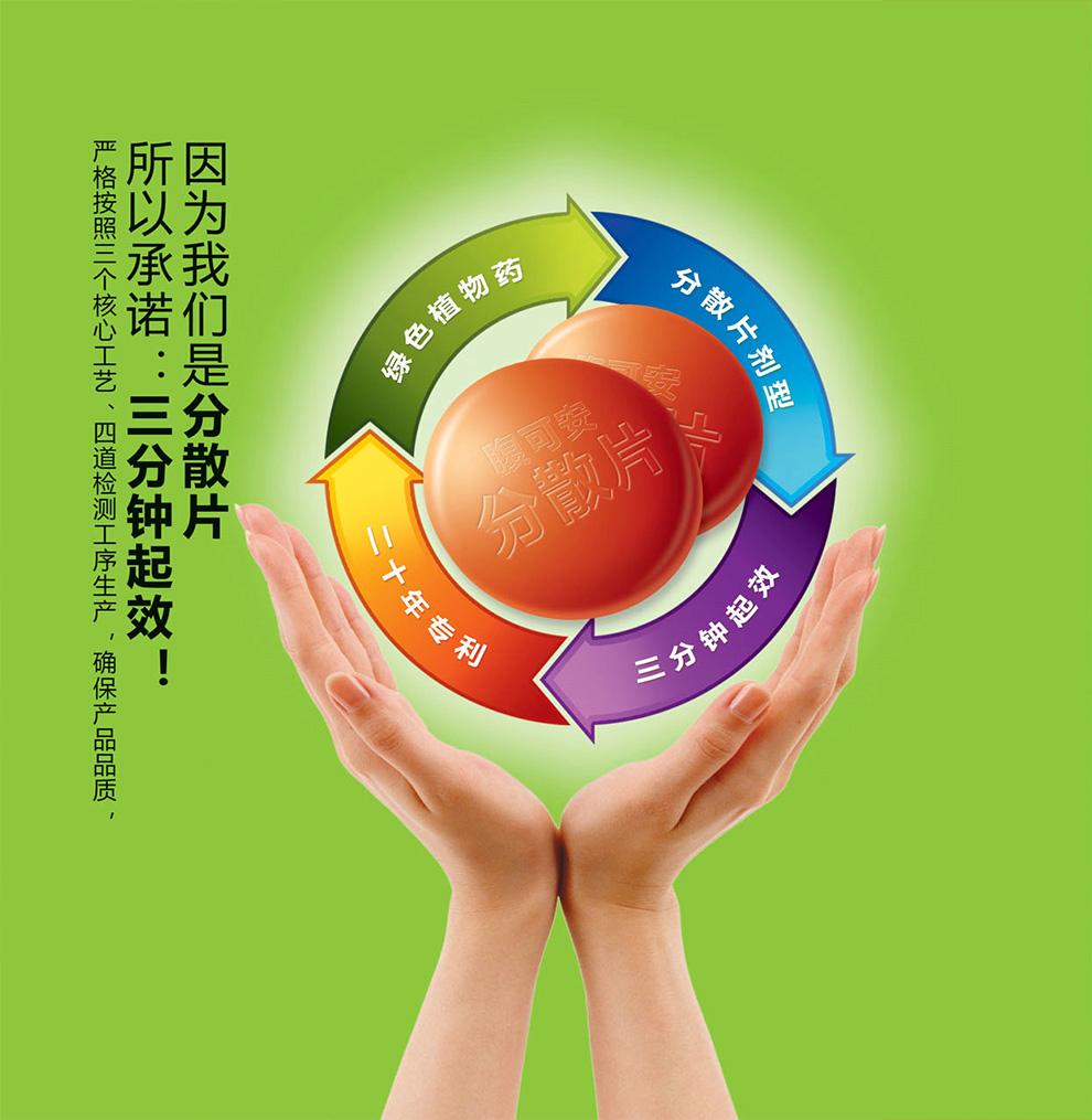 复方公英胶囊-绿色抗生素,抗菌消炎 【产品类别】 中药产品 【批准